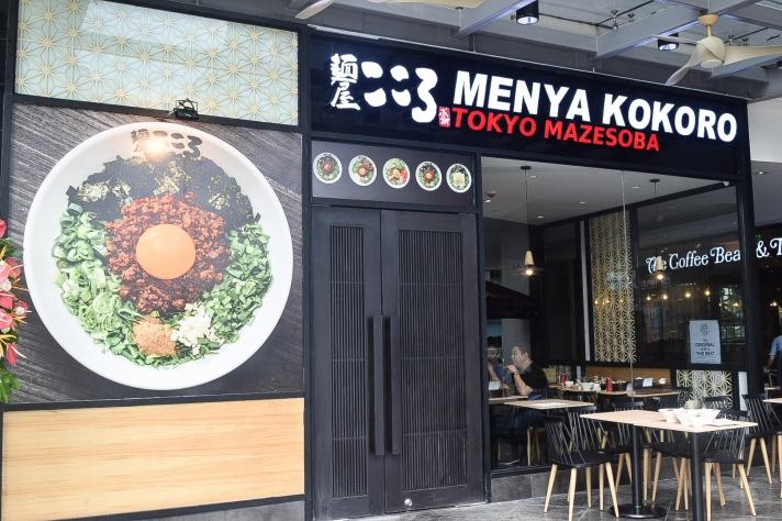 Menya Kokoro | themhayonnaise